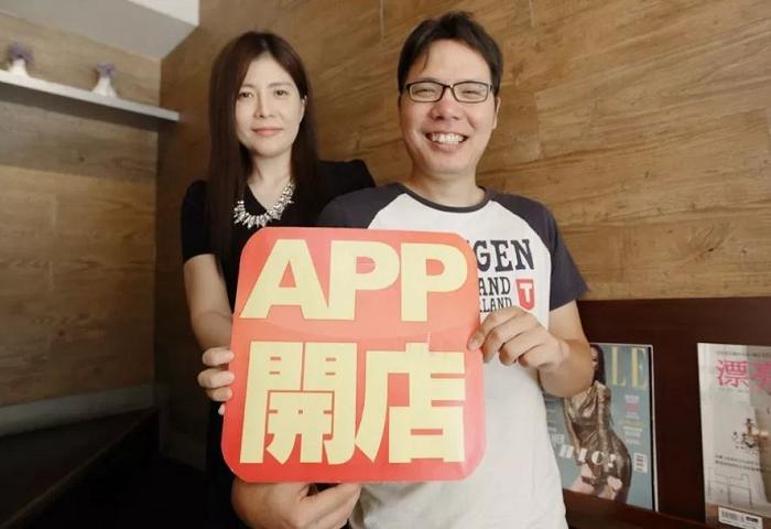 91APP評價|韓式作風