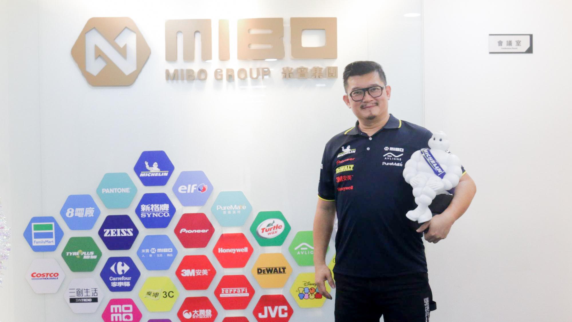 MIBO 米寶人車生活精品:中高價位代理商品如何打入市場?電商靠2策略成功破解