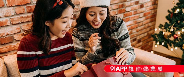 91APP分享聖誕節、新年促銷秘訣
