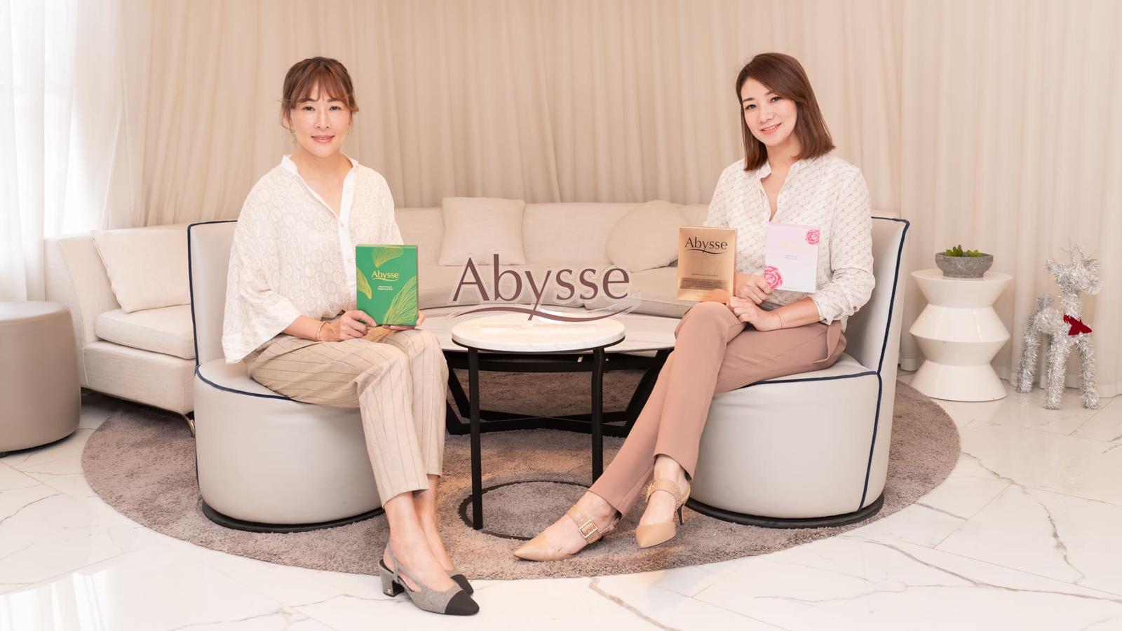 誰說電商一定要打價格戰?Abysse 在電商經營用不同的思路,做保養界的精品品牌