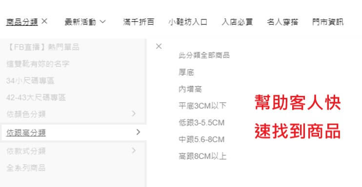 91APP人氣店家 amai 線上商店 商品分類頁