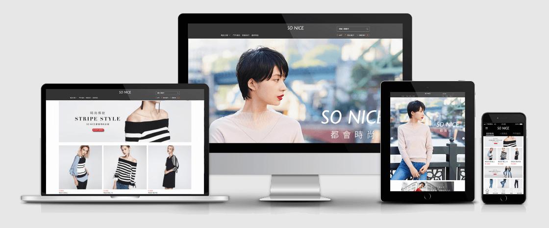 website-awd