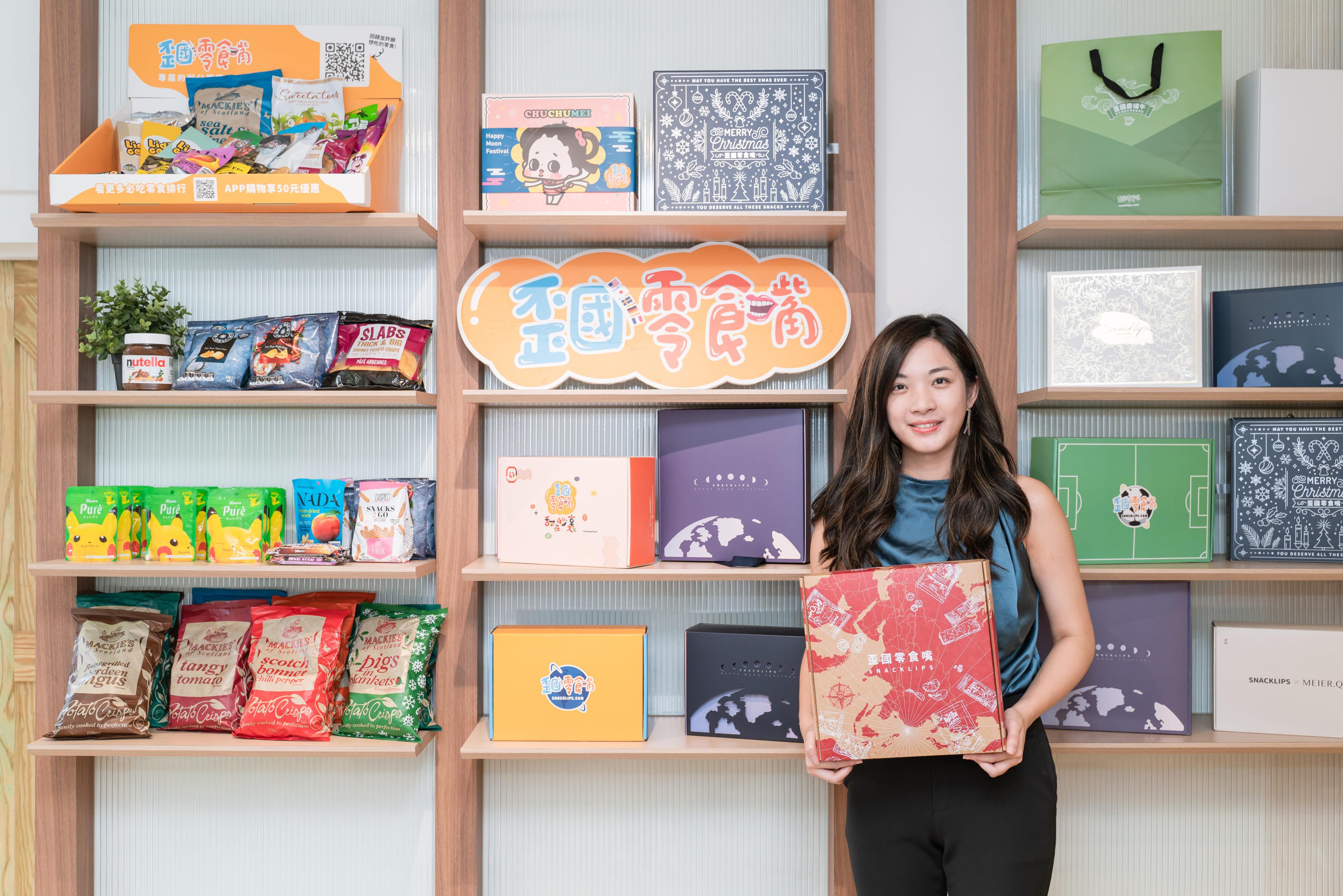 歪國零食嘴:八年級創業零食電商,轉戰訂閱制創營收奇蹟