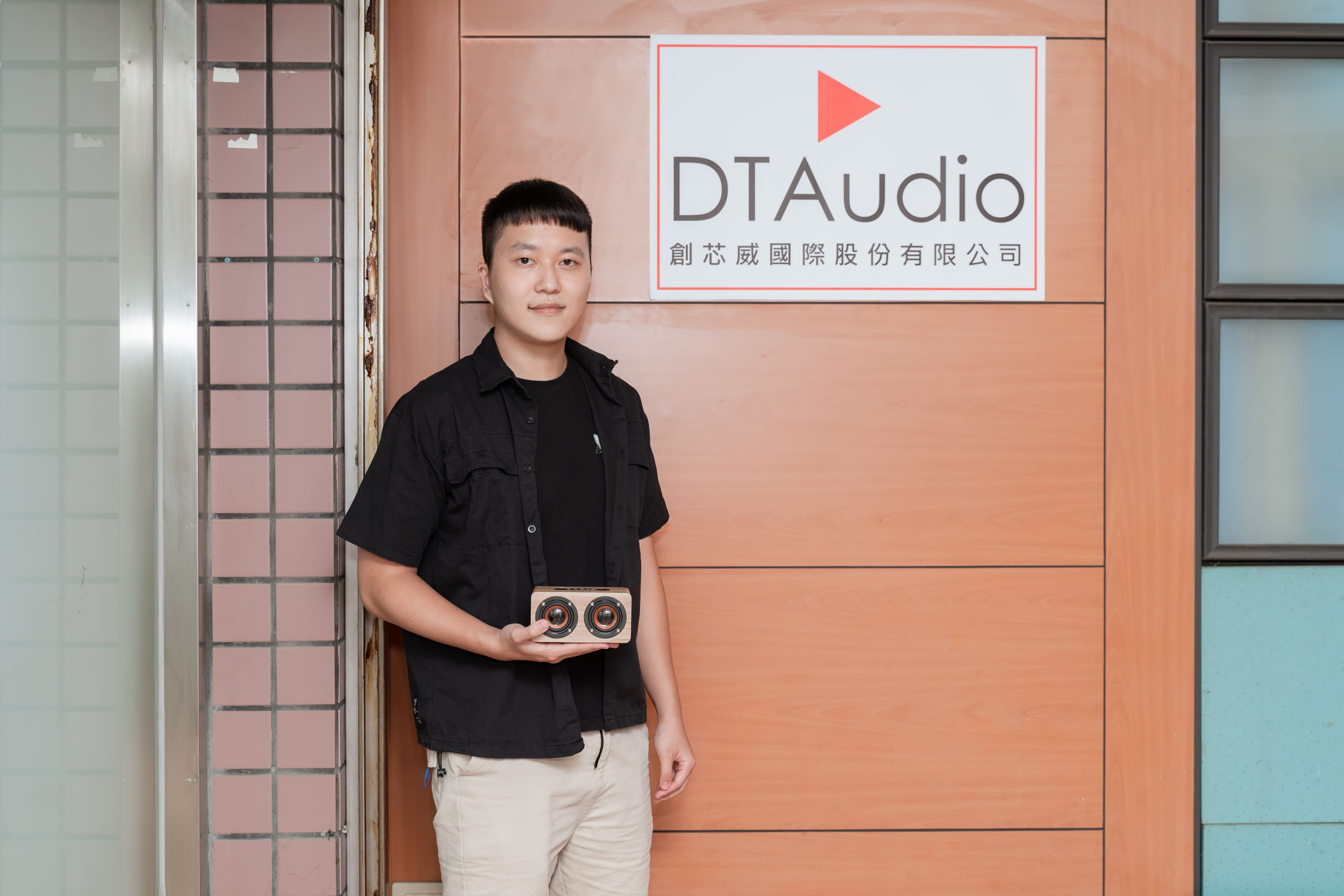 DTAudio:畢業即創業,精準眼光瞄準藍海市場,打造平價 3C 電商王國