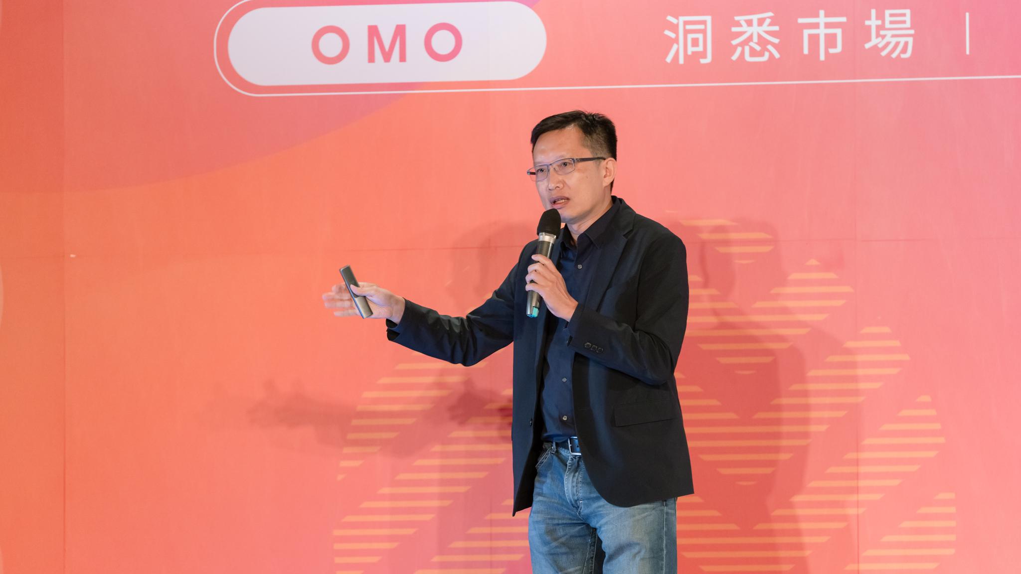 91APP 董事長 何英圻於 OMO 品牌新零售高峰會