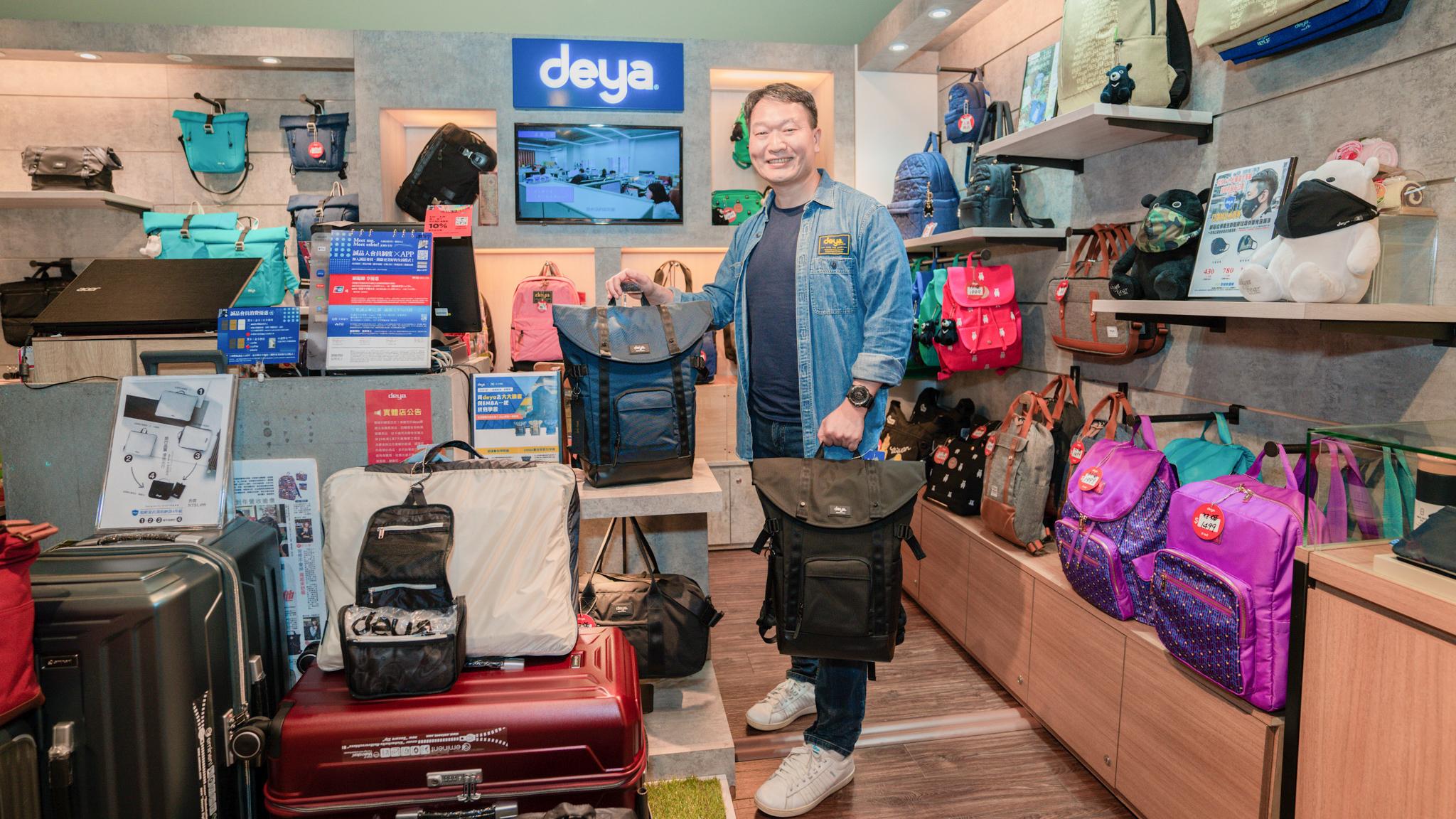 deya:從摸索方向到晉升百萬電商!包包品牌發現成功關鍵在「數位力量」