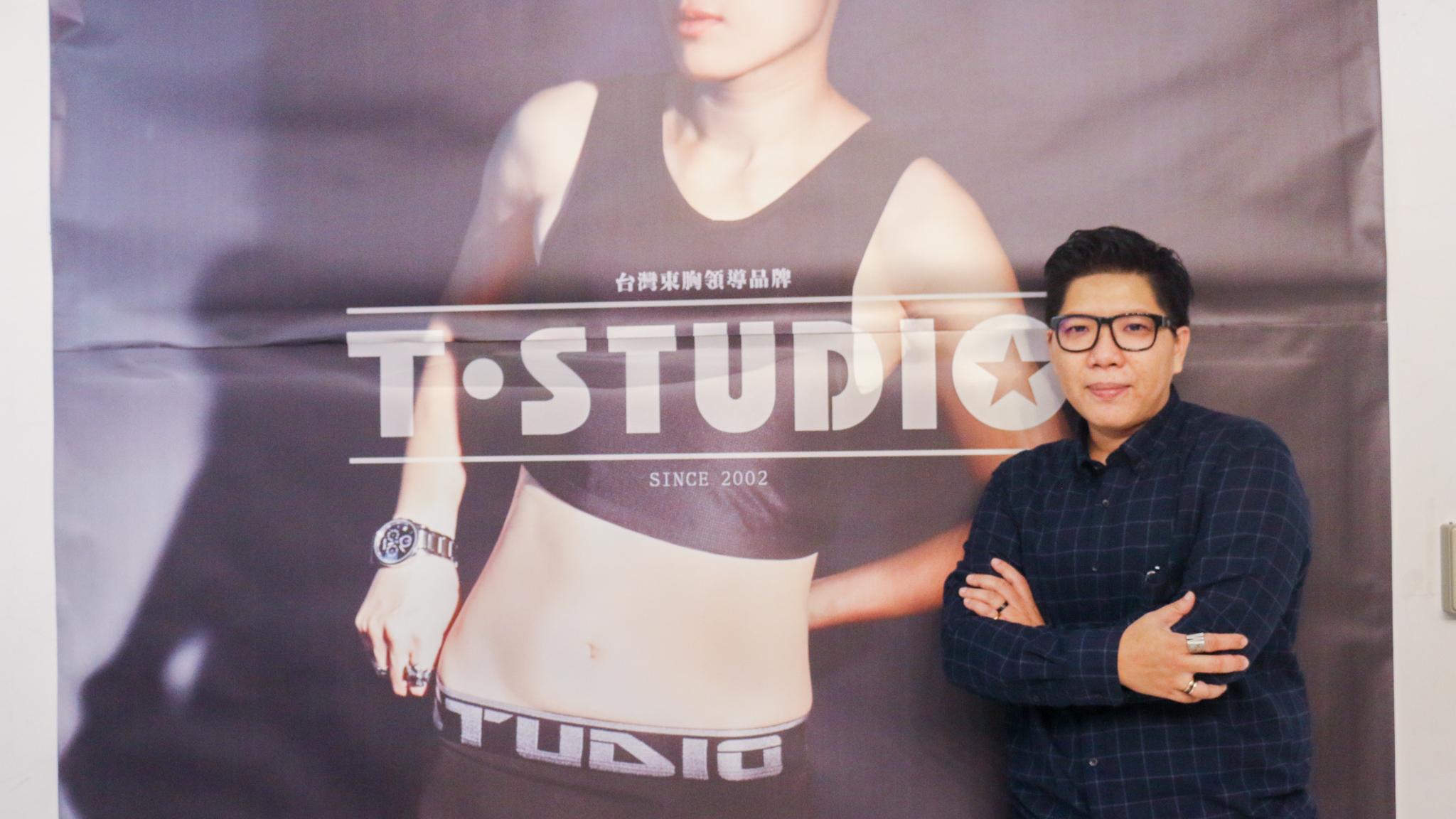 T-Studio:小眾市場經營困難?束胸品牌運用「這些策略」突破重圍