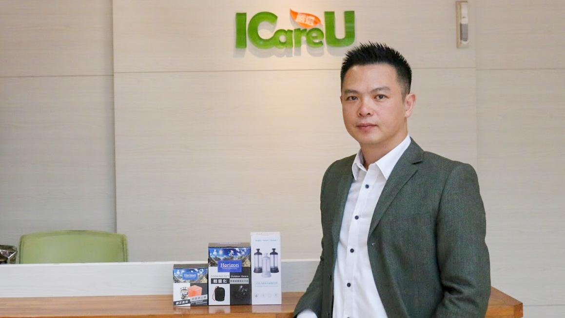 ICareU 嚴選:生活好物必須推!品牌用完整行銷創造高聲量