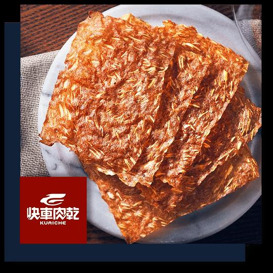 跨境電商美食品牌:快車肉乾 用 91APP 做跨境電商