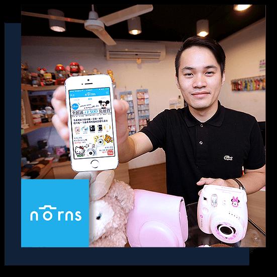 跨境電商台灣品牌:Norns 用 91APP 做跨境電商