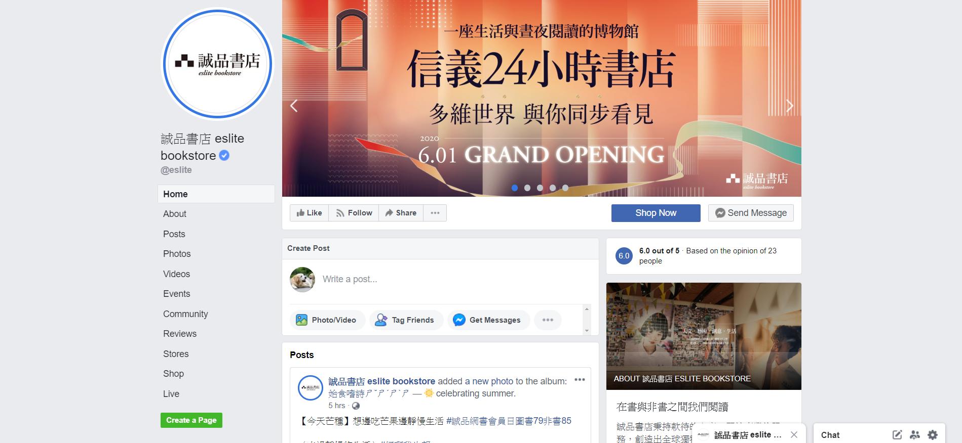 誠品書店 Eslite Facebook