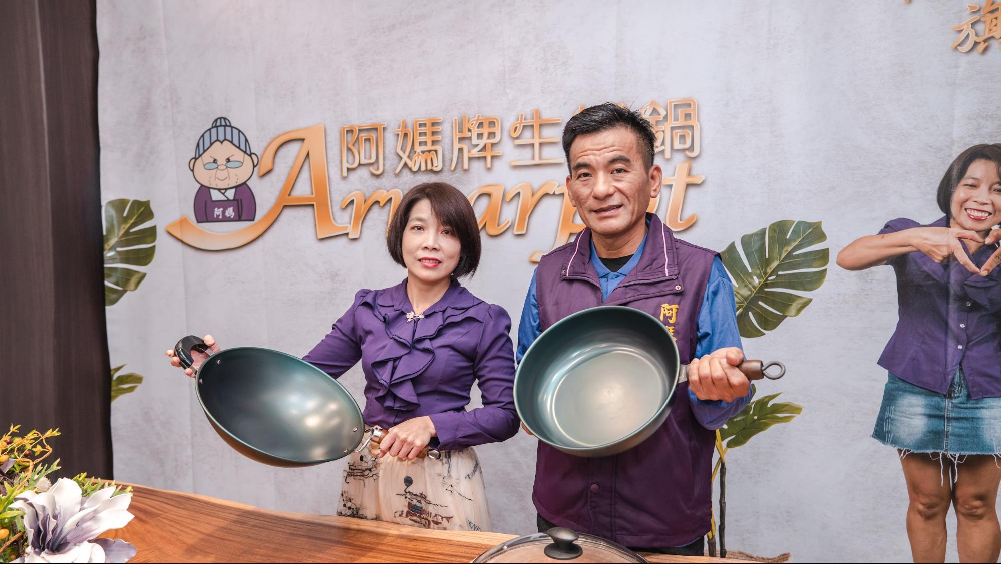 阿媽牌生鐵鍋:菜市場品牌搶攻電商!每月破千新會員的秘訣是什麼?