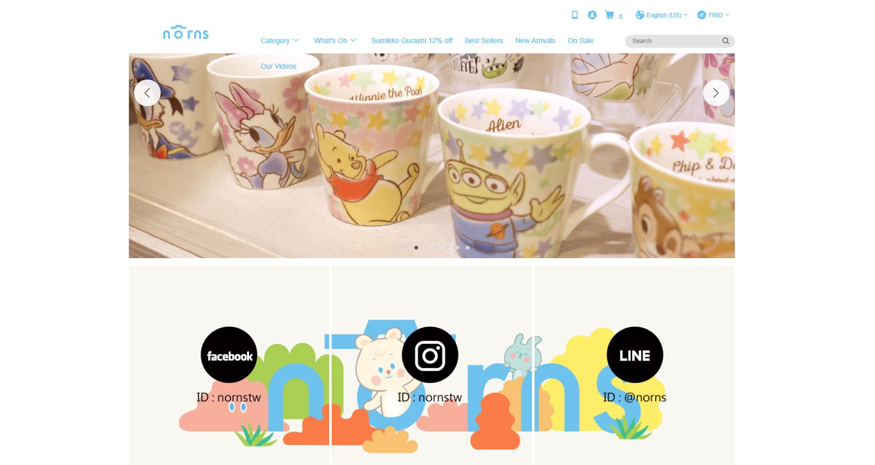 91APP 店家 Norns 跨境官方網站