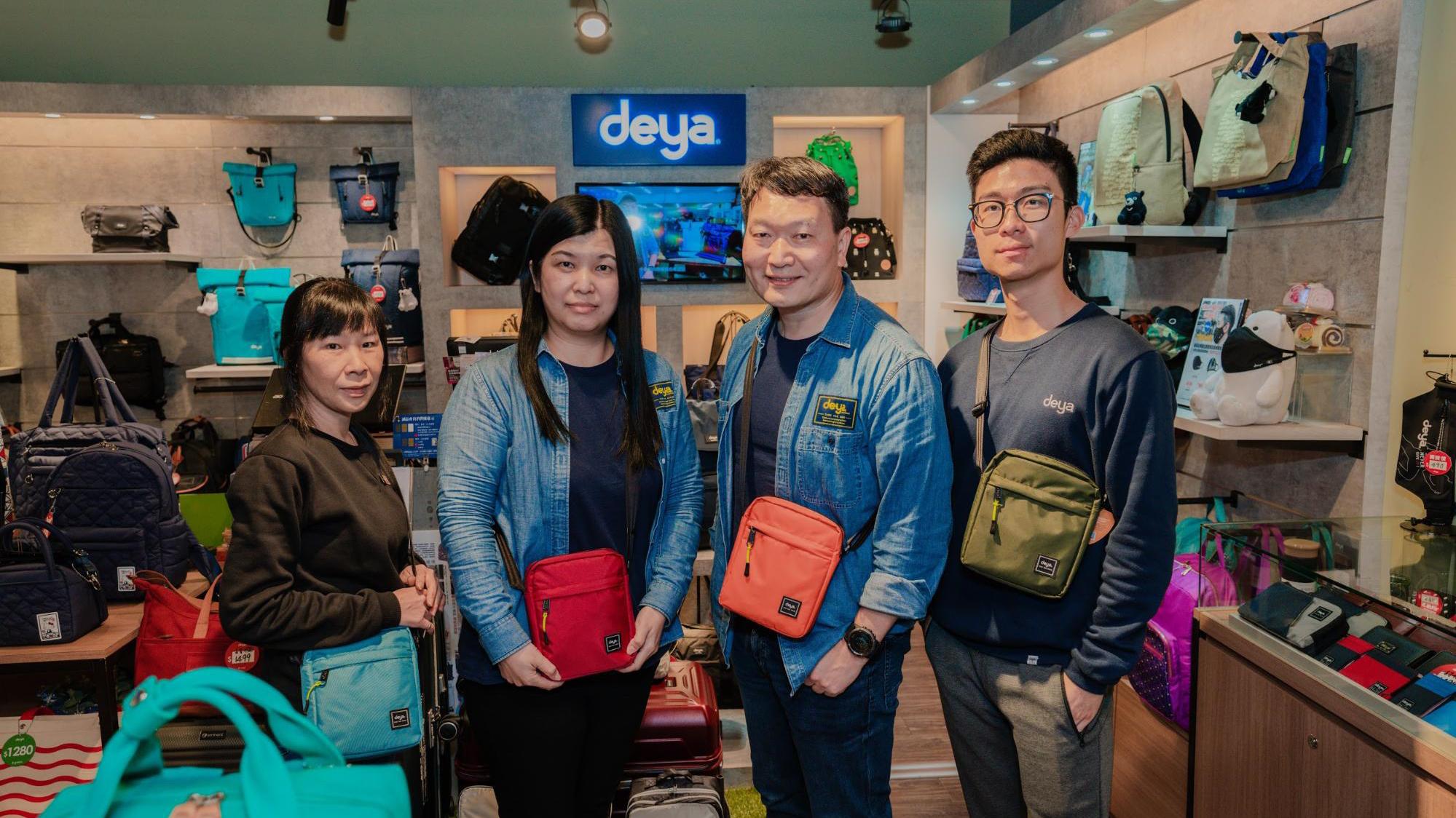 deya:從迷失方向到晉升百萬電商!包包品牌發現成功關鍵在「數位力量」