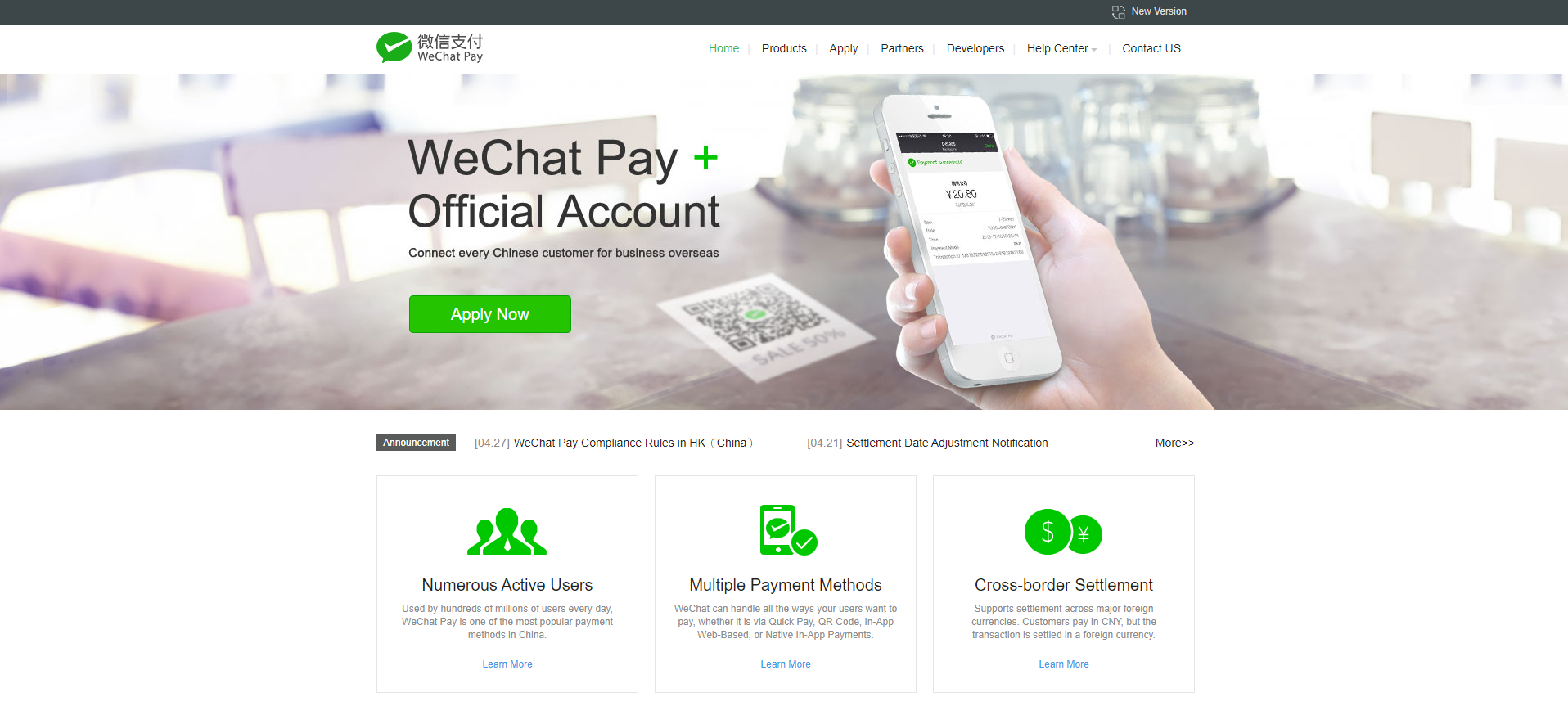 PayMe 跟 WeChat Pay 用法相似