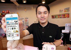 91APP評價|日式禮品雜貨品牌Norns:開店系統怎麼選?